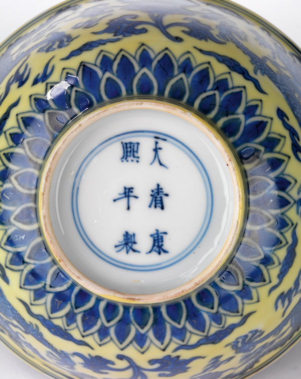 CC1757-2 Porcelain bowl