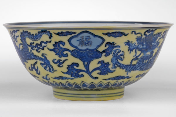 CC1757-3 Porcelain bowl