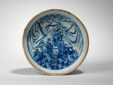 A rare blue and white porcelain basin