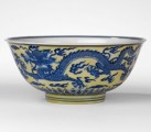 A fine yellow-ground blue and white porcelain bowl